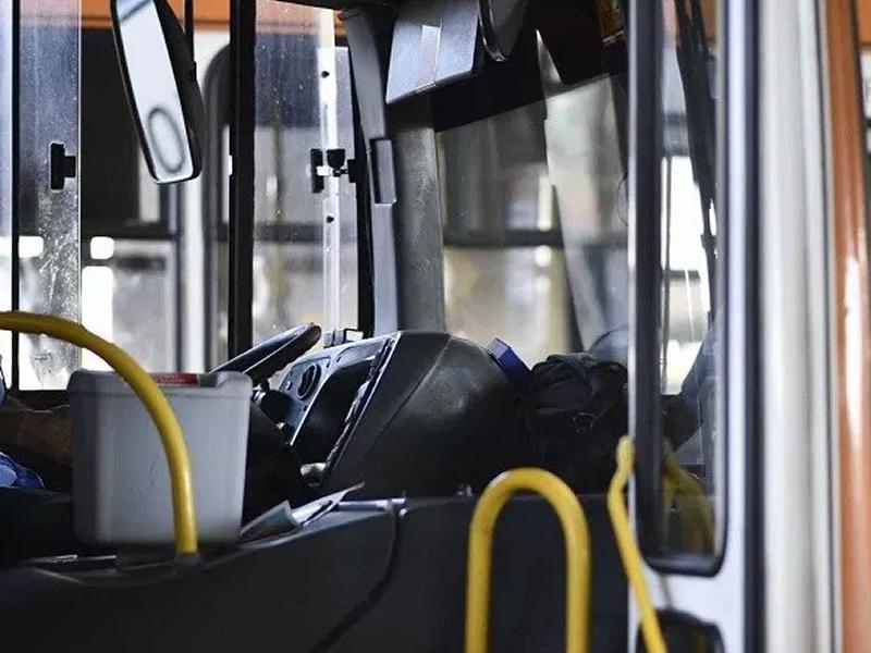 Transporte público poderá ter botão de pânico com acionamento discreto e silencioso